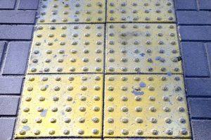 Blind tiles